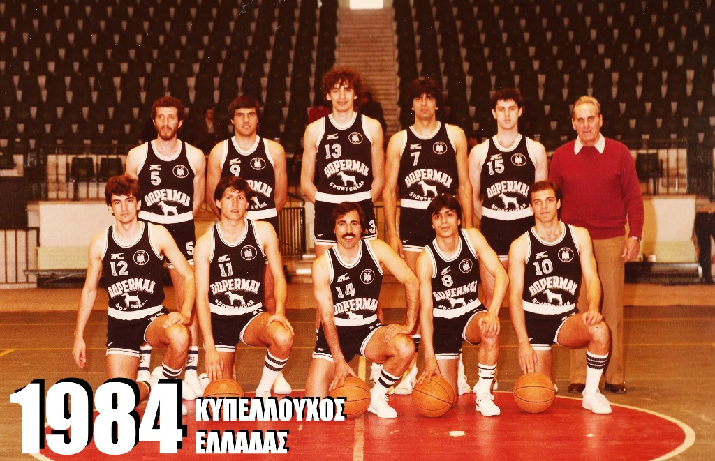 1984_Greek_Cup/paok_1984_kipello.jpg